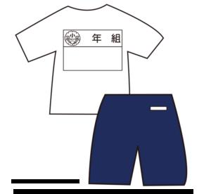 舞浜小学校 半袖体操服